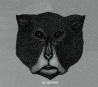 Betterman - Betterman
