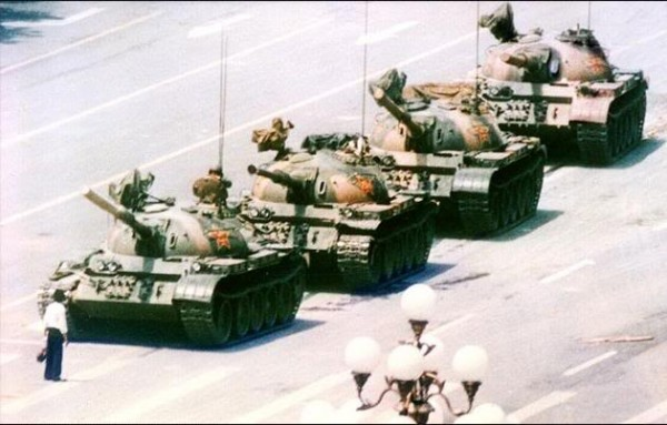 Tiananmen Square [1989]
