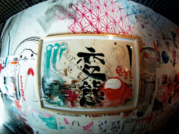 Quadro do artista plástico Felipe Yung, o Flip
