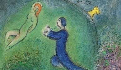 Vacas, Chagall e Rap