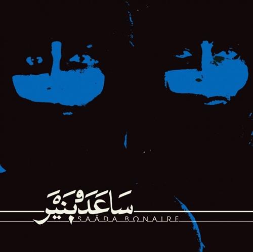 """2 - Saâda Bonaire - Saâda Bonaire (Captured Tracks / Fantasy Memory) - Formado em 1982, o Saâda Bonaire era composto pelo DJ alemão Ralf Behrendt, duas modeletes cantando e excelentes músicos de apoio. """"You Could be More As You Are"""" foi o único single lançado pela EMI na época, que boicotou o grupo devidos aos altos custos com estúdio. O lançamento inclui """"You Could Be..."""" (já hit nas boas pistas lá fora) e outras doze composições"""