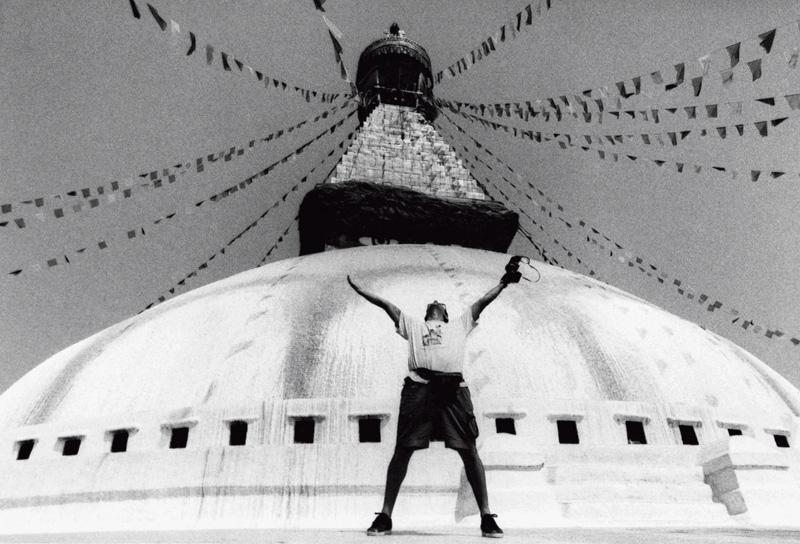Nepal, 1995