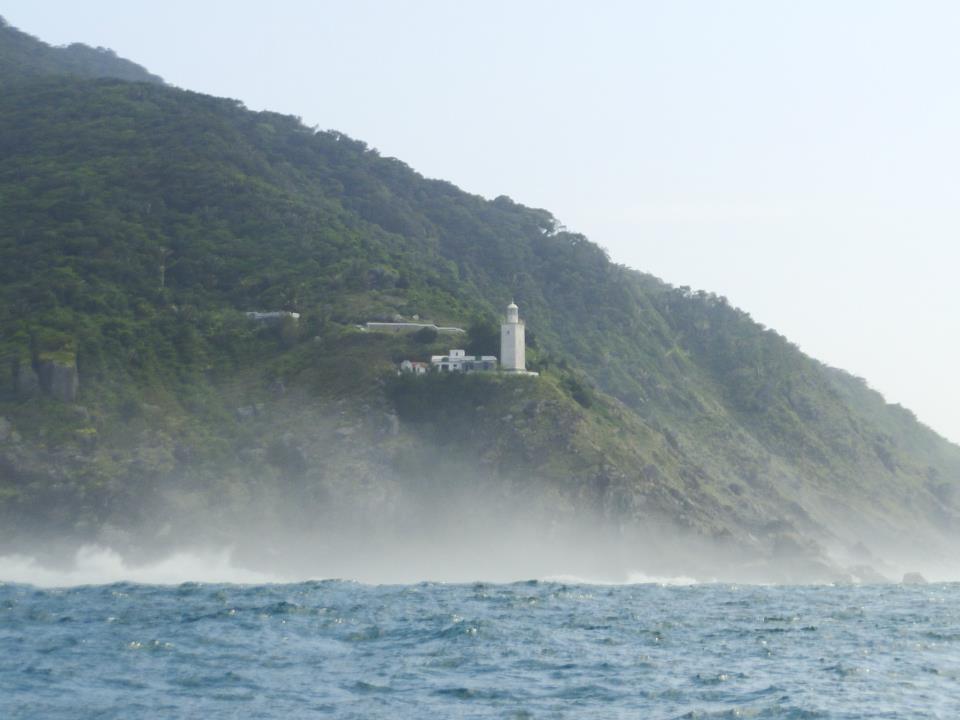 Ponta do Boi