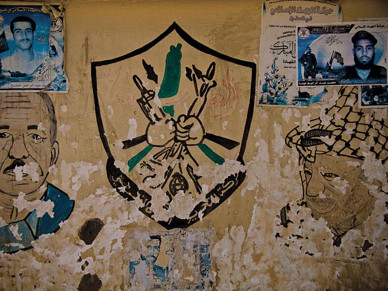 Muro com homenagem aos mártires da guerra santa