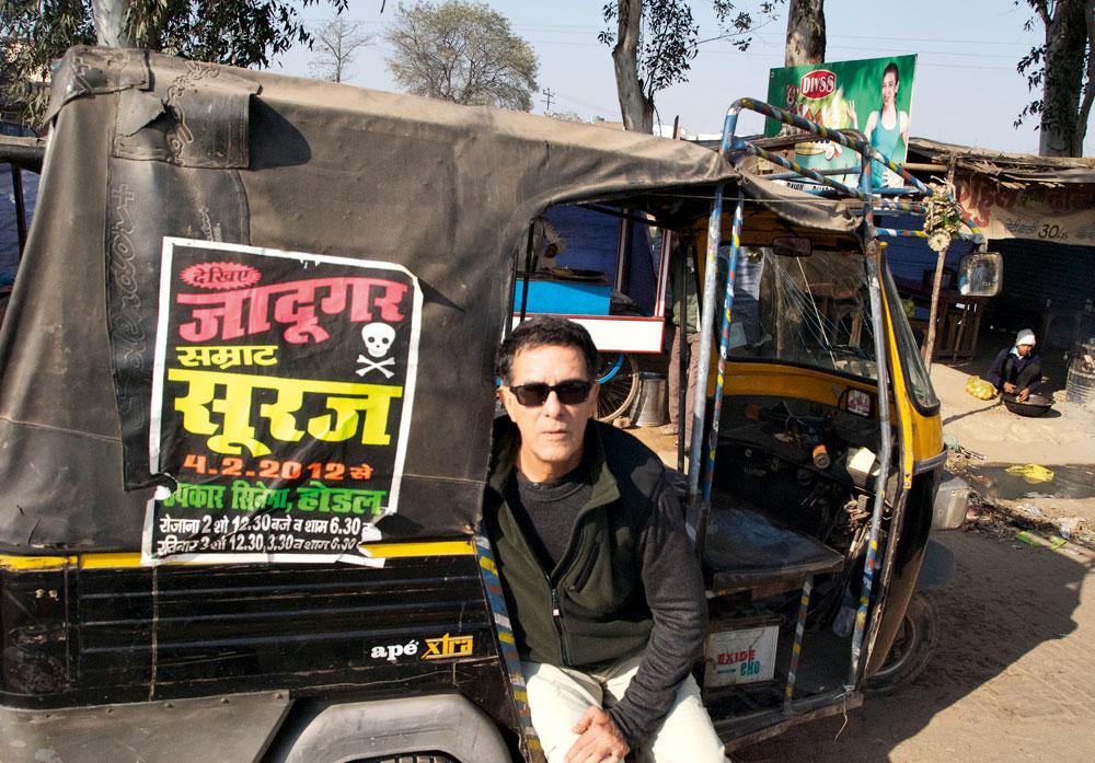 Na indiana Agra, este ano
