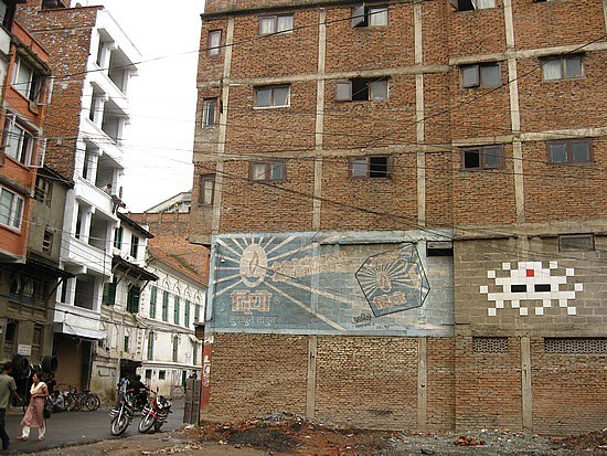 Space Invader Nepal