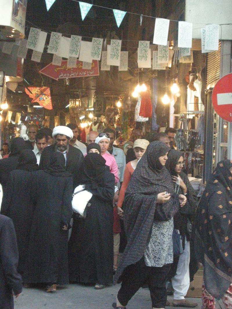 Mulheres muçulmanas no souq