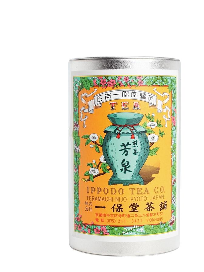 """Pote de chá """"Trouxe muito chá-verde de Tóquio."""""""