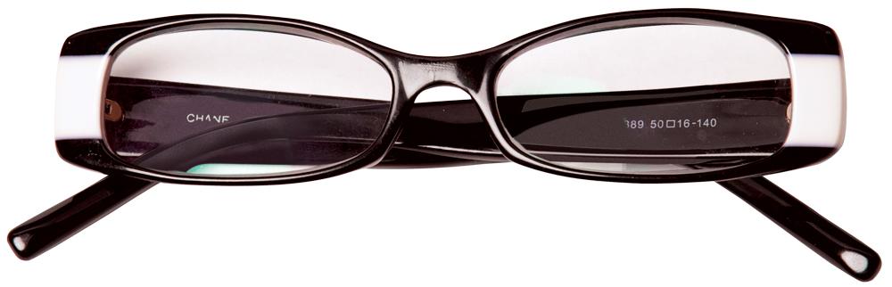 Óculos 'Sou míope, sem eles não enxergo direito.'