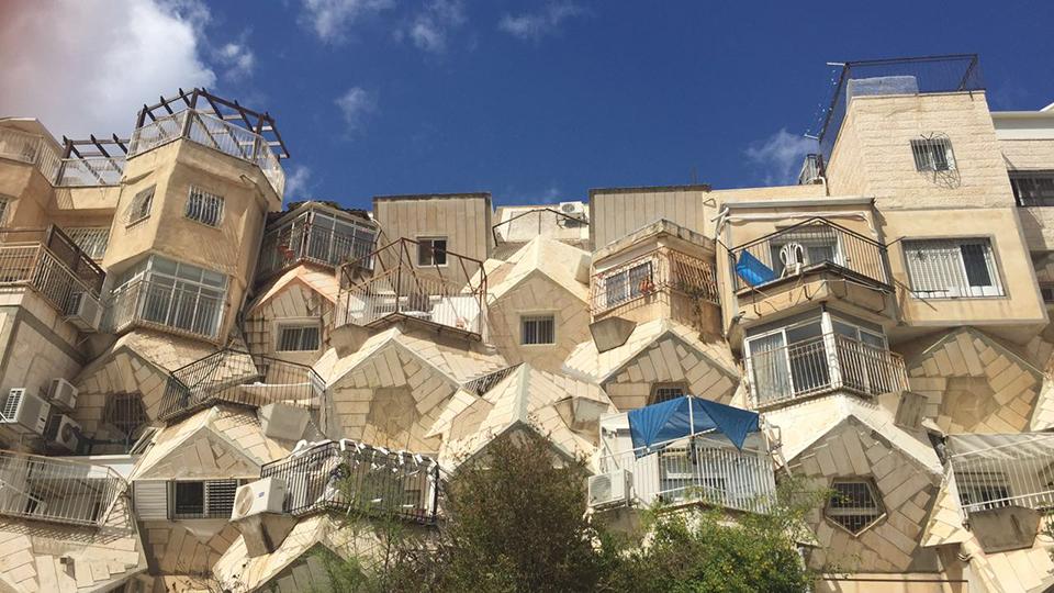 Museu do Design em Holon, Israel