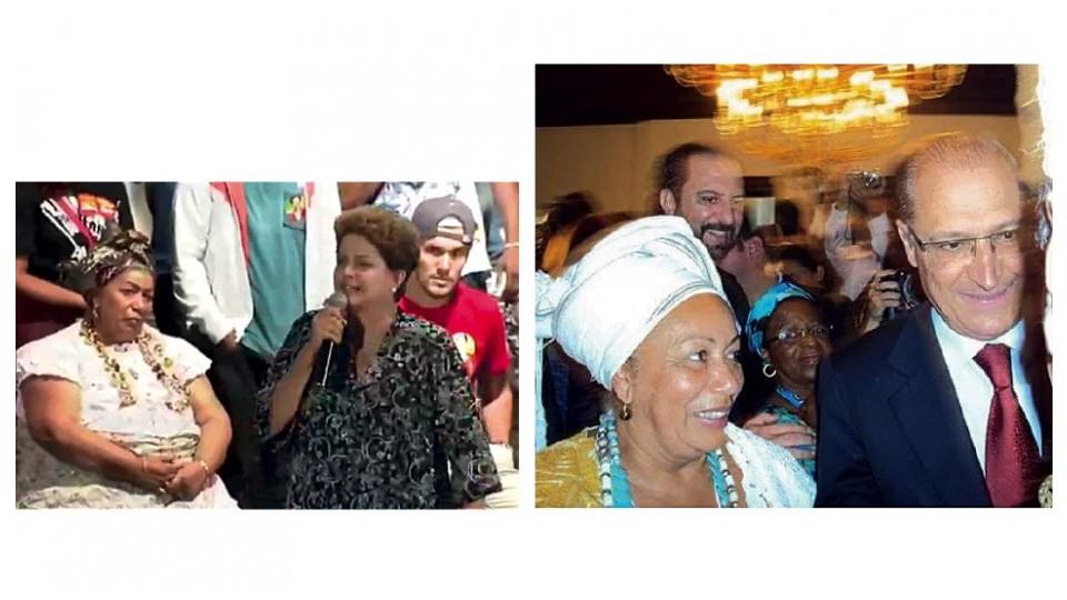 Com Dilma à esquerda e com o governador Geraldo Alckmin à direita