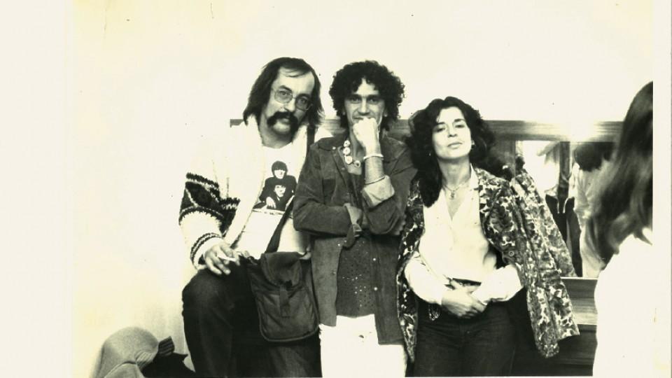 Leminski com Caetano Veloso e Alice Ruiz