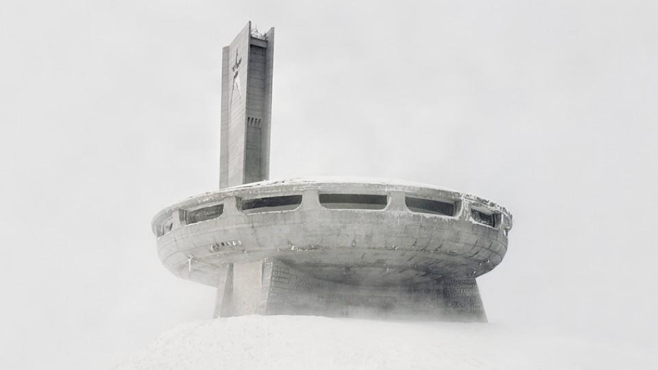 Sede do Parque Comunista na Bulgária