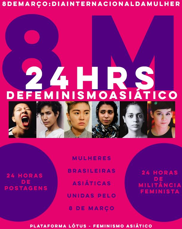 """""""Como mulheres brasileiras de ascendência asiática, ainda lutamos por visibilidade, representatividade e inclusão etno-racial. Direito intransferível como mulher, antes de um corpo.  Direito integral como indivíduo, antes de raça."""""""