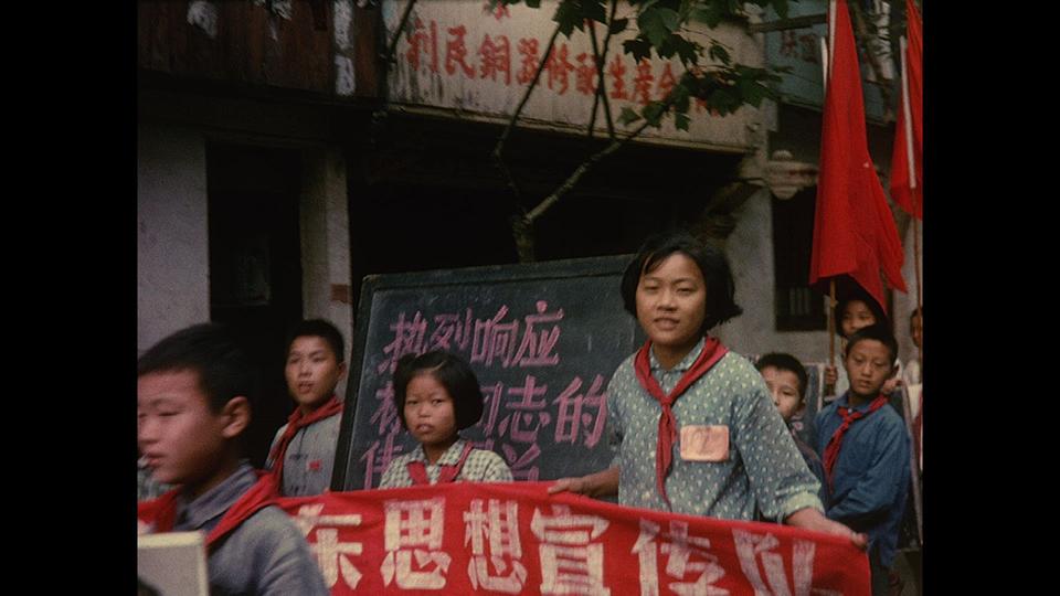 Imagem de arquivo da Revolução Cultural na China, trecho do filme No Intenso Agora