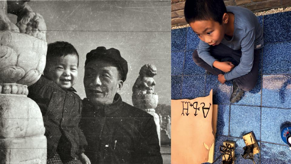 Ai Weiwei no colo do pai, Ai Qing, em 1958, na China; Ai Lao, seu filho