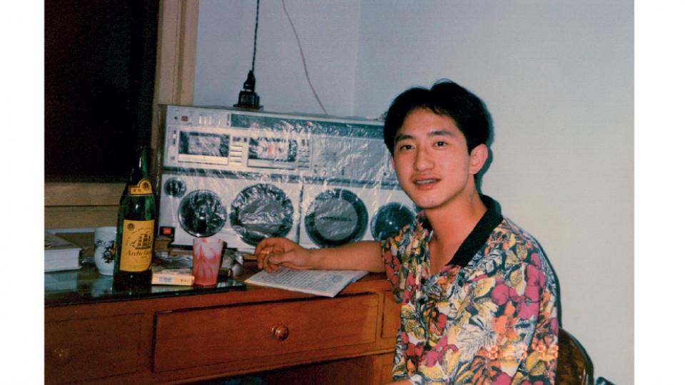 """""""Eu e meu estéreo."""" Em sua cidade natal, Chengdu, em 1989"""