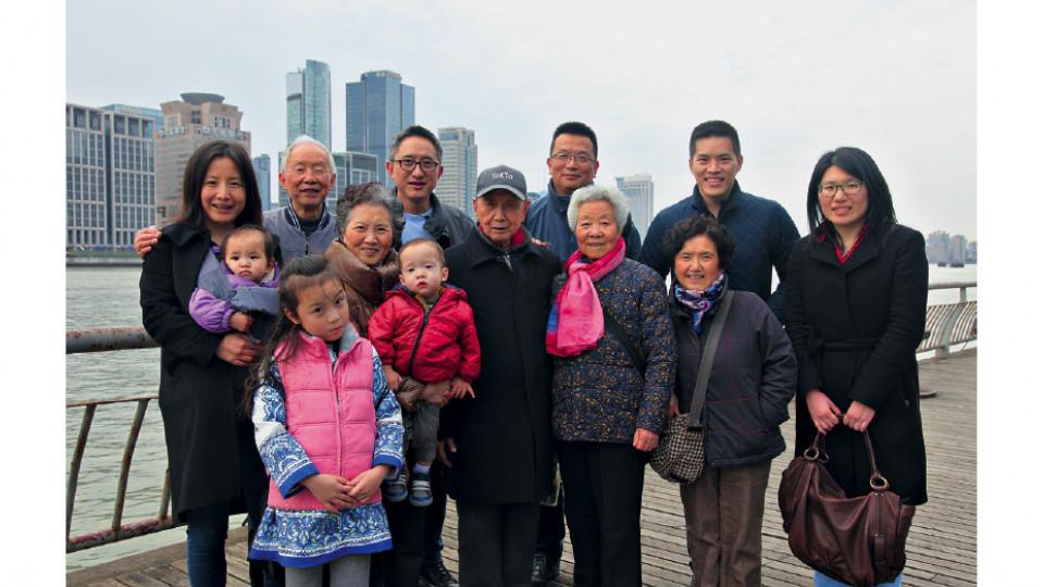 Retrato de família em Xangai, em 2017