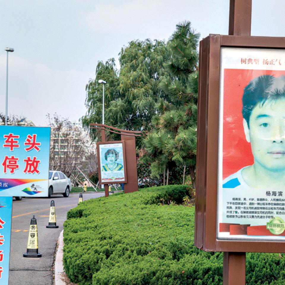 Em Rogcheng, cidade que recebe diversos projetos-piloto na China, os cidadãos com alta pontuação têm suas imagens exibidas nas ruas